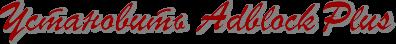 4maf.ru_pisec_2014.02.16_02-05-13_52ffe4510a311 (396x44, 36Kb)