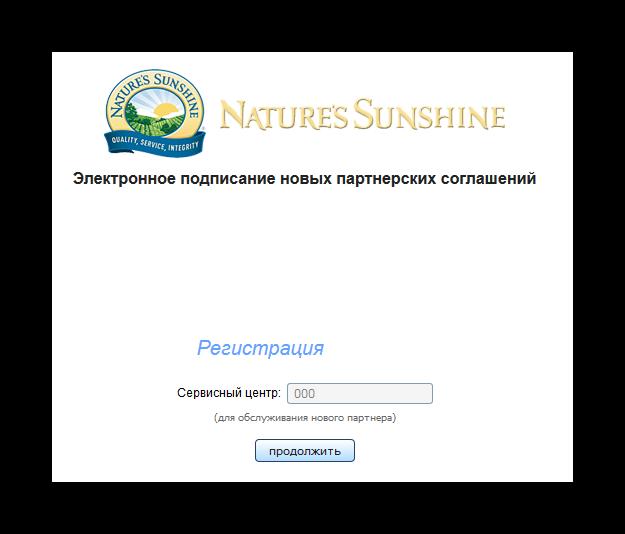 Ashampoo_Snap_2014.02.16_12h11m59s_016_ (625x534, 50Kb)
