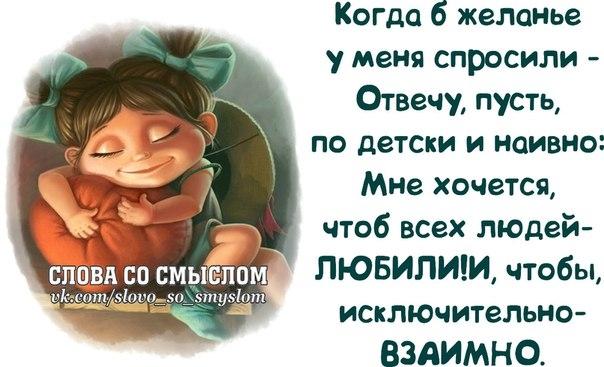 http://img1.liveinternet.ru/images/attach/c/10/110/185/110185929_28.jpg