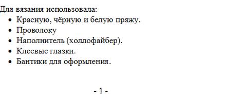 СЃ (1) (471x197, 35Kb)