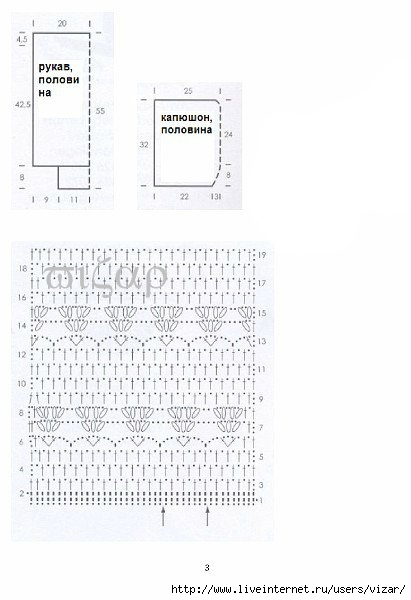 f078669aa184 (411x600, 99Kb)