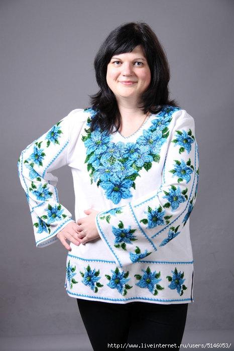 Блузка Вышитая В Нижнем Новгороде