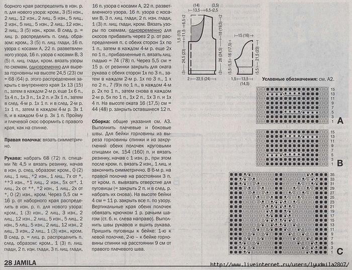 1-3из1-8а- (700x537, 294Kb)