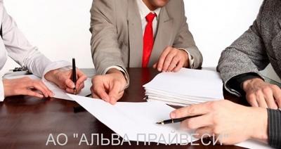 Юридическое сопровождение/3824370_abon_obsluzh_2 (400x212, 69Kb)
