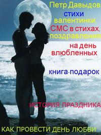 porno-zhenshini-upravlyayut