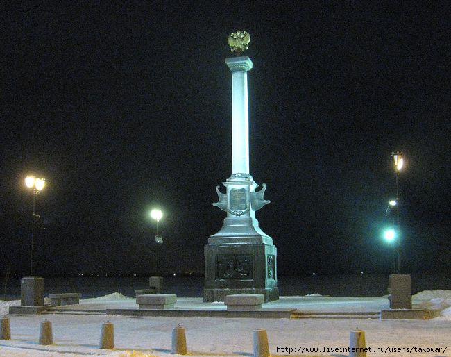 Архангельск. /1413032_Pamyatniki_Arh5 (650x514, 163Kb)