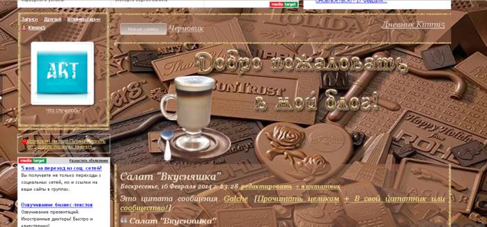 Screenshot_518 (700x326, 438Kb)