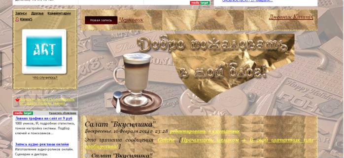 Screenshot_516 (700x320, 410Kb)