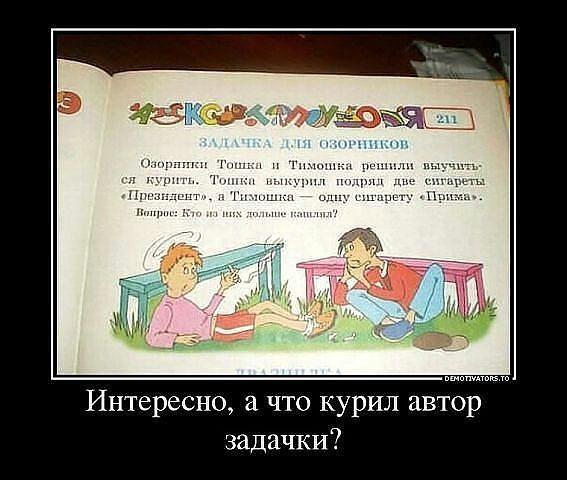 smeshnie_kartinki_139231644034 (567x480, 123Kb)