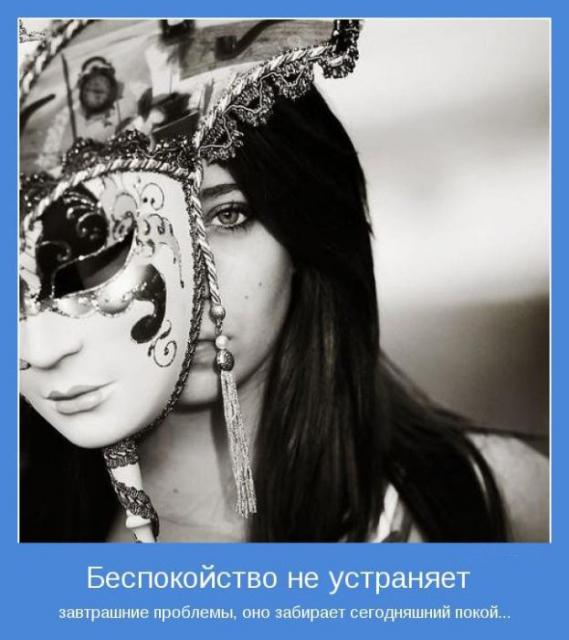 motivatory-64-foto_7_1 (569x640, 237Kb)