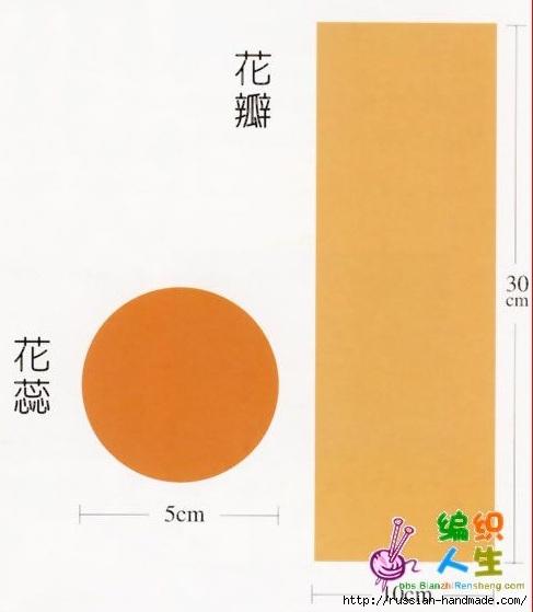 Весенние цветочки из ткани. Шьем и украшаем интерьер (2) (487x559, 90Kb)