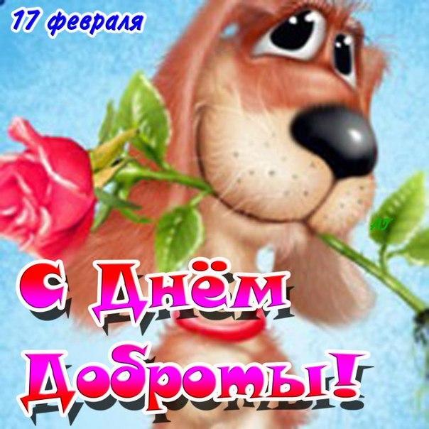 1392639804_dobrota3 (604x604, 78Kb)