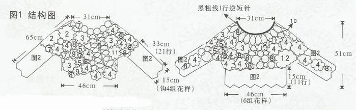 Копия 4+ (699x216, 48Kb)