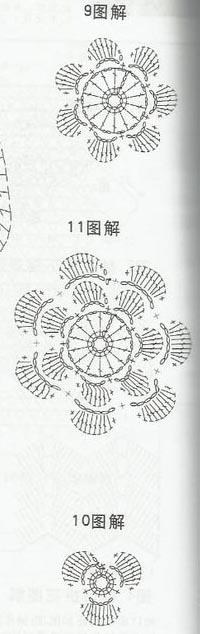 Копия (3) 4++ (200x634, 38Kb)