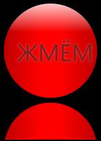 cooltext1434045154 (147x204, 18Kb)