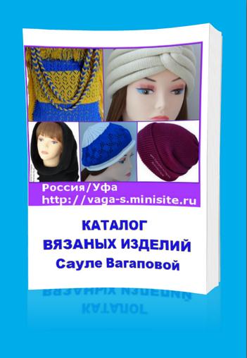 5156954_20140217_232924 (351x508, 191Kb)