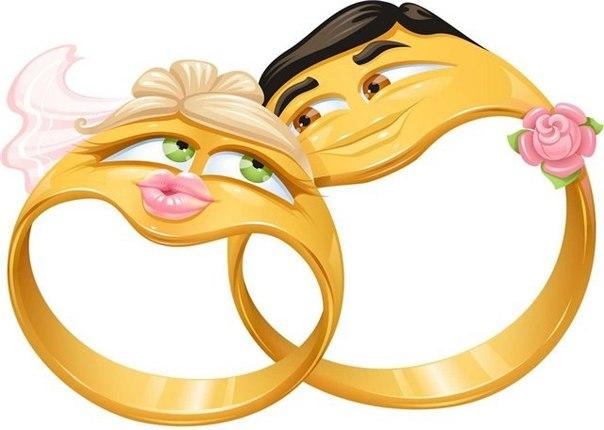 Открытки как один год в браке 477
