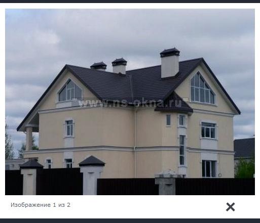 установить пластиковые окна в Иваново компания Новый Свет,/4682845_Bezimyannii (513x441, 131Kb)