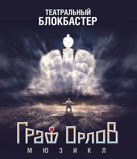 graforlov-poster (480x555, 159Kb)