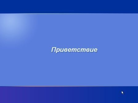 image (448x336, 9Kb)