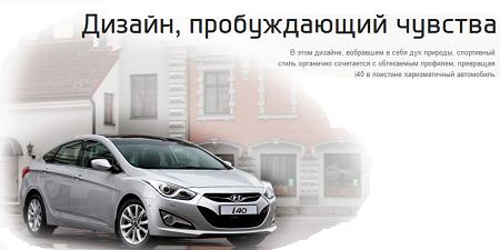 Hyundai_Wagon_Rims_17_35 (2) (450x225, 149Kb)