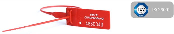 Безымянный (700x136, 58Kb)
