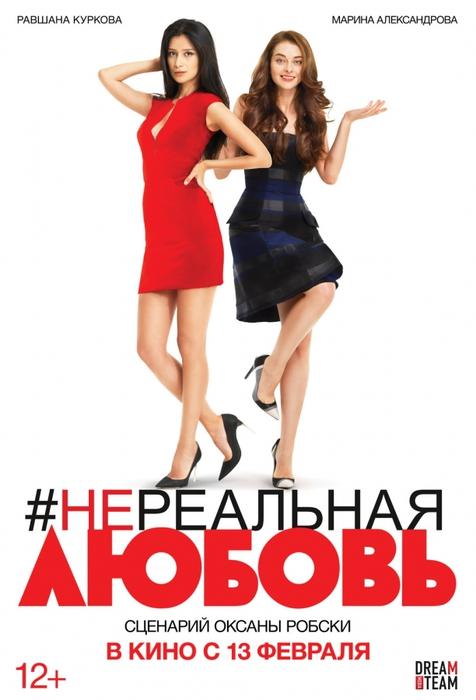 3424885_kinopoisk_ru2298213o (476x700, 170Kb)