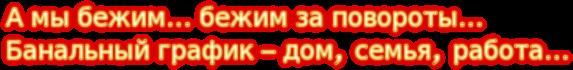 cooltext1435500772 (573x70, 40Kb)