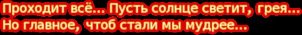 cooltext1435511667 (599x71, 43Kb)
