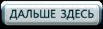 4975968_0_7ad12_cec56532_orig (150x43, 8Kb)
