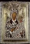 Превью ПравославныеРусские_Иконы (3) (472x700, 834Kb)