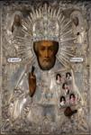 Превью ПравославныеРусские_Иконы (10) (472x700, 780Kb)