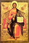 Превью ПравославныеРусские_Иконы (14) (472x700, 458Kb)