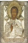 Превью ПравославныеРусские_Иконы (15) (472x700, 849Kb)