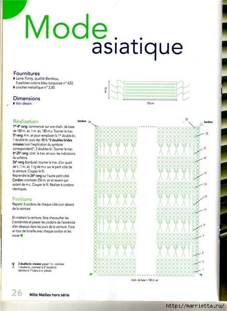 Вязание крючком. ПОЯСА (2) (468x640, 147Kb)