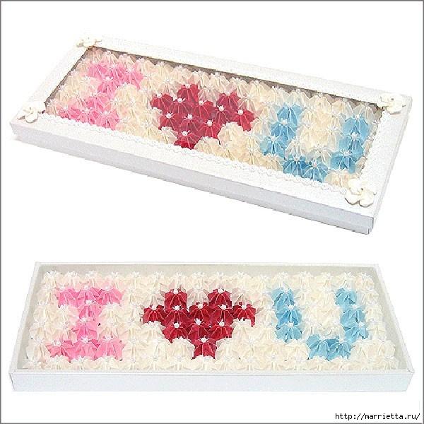 Коробка шоколадок в подарок. Обертка-оригами для конфет  (12) (600x600, 192Kb)