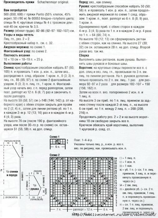 tunik-ser1 (506x700, 332Kb)