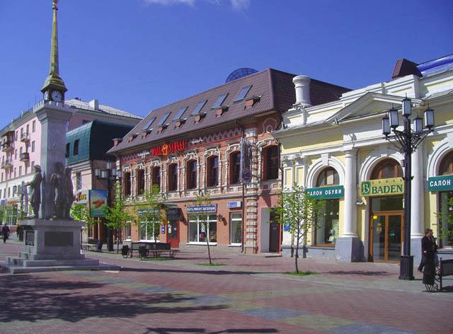 chelyabinsk_arbat (640x472, 219Kb)