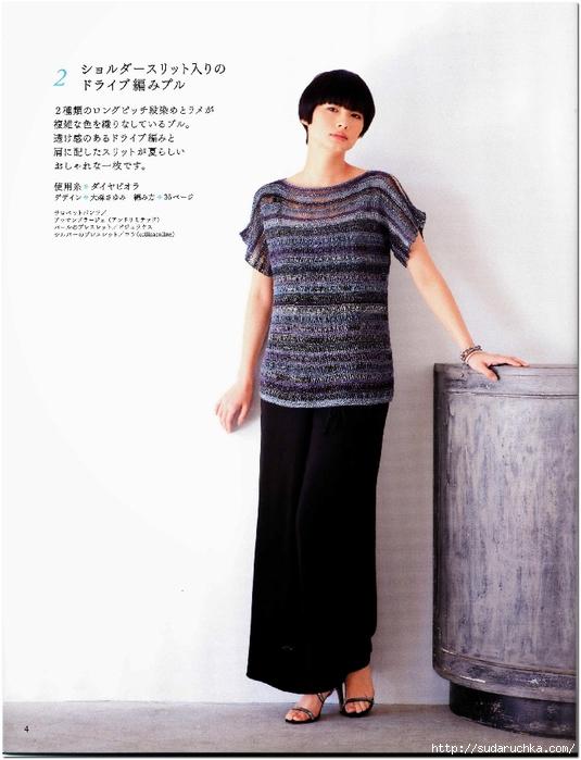 Crochet new standard_3 (535x700, 206Kb)