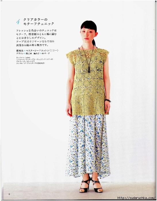 Crochet new standard_5 (546x700, 224Kb)