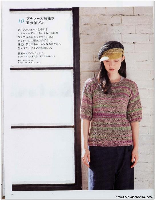 Crochet new standard_13 (543x700, 291Kb)
