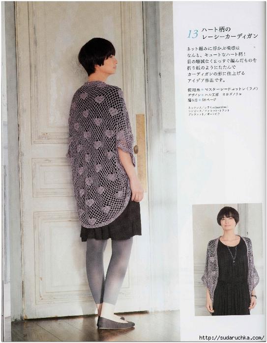 Crochet new standard_17 (543x700, 292Kb)
