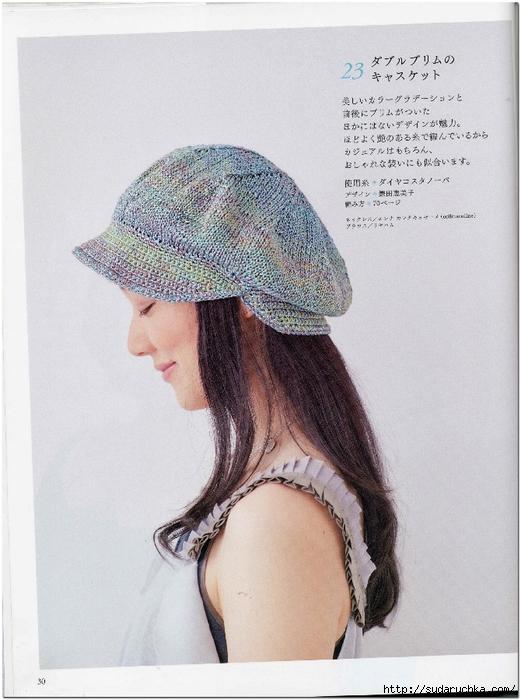 Crochet new standard_29 (521x700, 270Kb)
