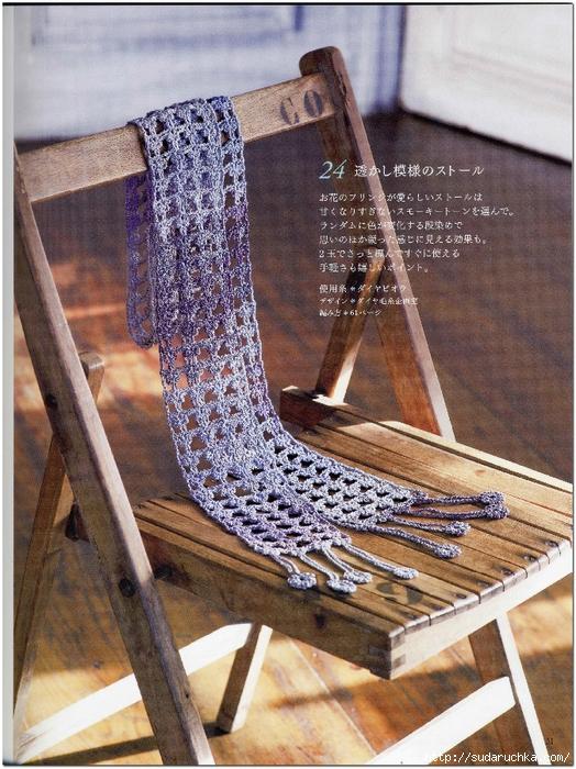 Crochet new standard_30 (524x700, 374Kb)