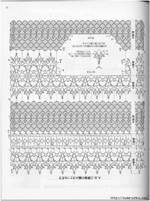 Crochet new standard_34 (524x700, 324Kb)