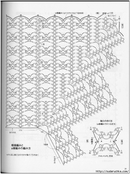 Crochet new standard_38 (524x700, 322Kb)