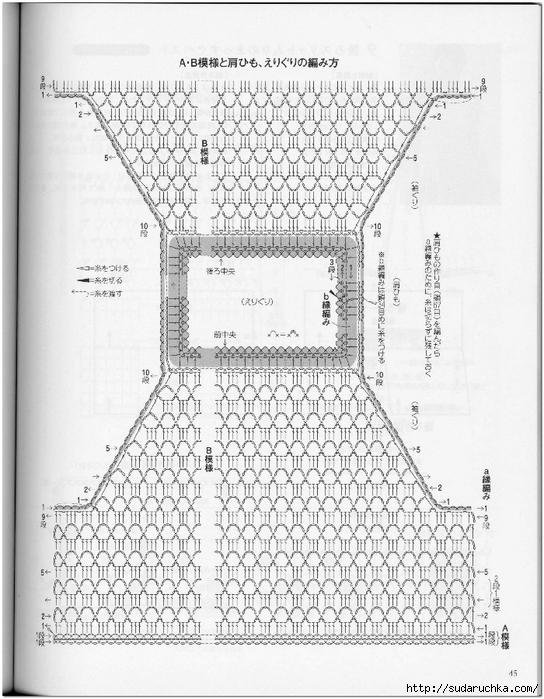Crochet new standard_44 (544x700, 293Kb)