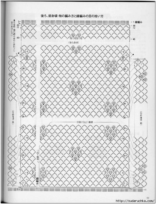 Crochet new standard_57 (535x700, 346Kb)