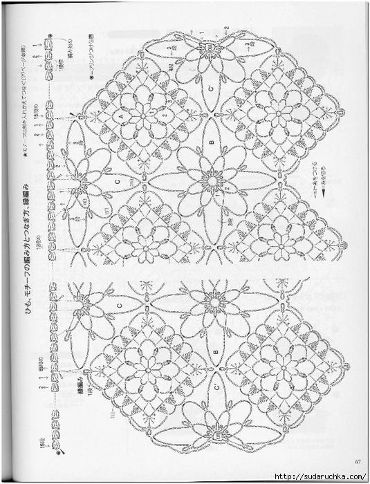 Crochet new standard_65 (535x700, 305Kb)
