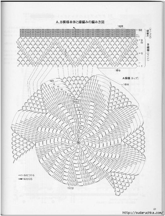 Crochet new standard_67 (535x700, 303Kb)